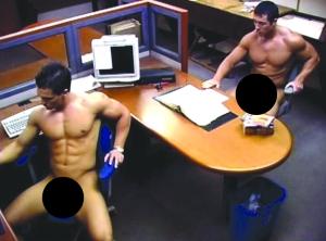 GAY_OFFICE